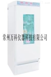 首选万科仪器 高精度恒温恒湿培养箱