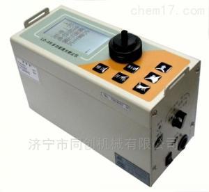 LD-3F 防爆激光测尘仪 便携式粉尘仪
