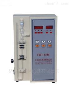 FBT-5 全自动比表面积仪