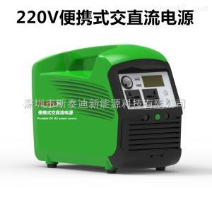 便攜式UPS電源 M102442型應急備用電源