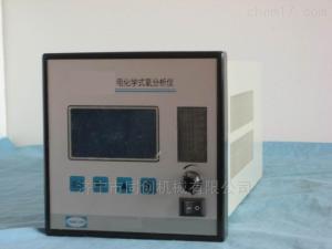 TC-EC-400 二氧化氮分析仪