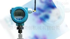 AE320PC 无线压力变送器 数显压力传感器