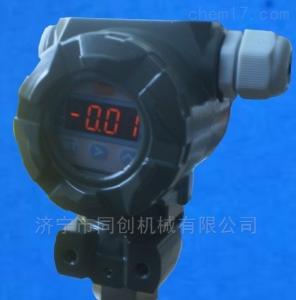 SGGY-58 工业型压力变送器
