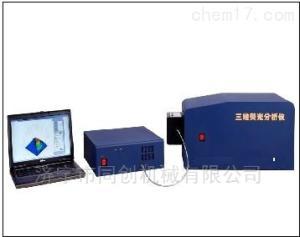 YG-003 三维荧光分析仪
