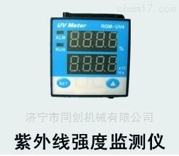 UV4 紫外线强度检测仪