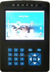 LC–820 便携式现场动平衡仪
