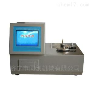 5208型 自动快速高低温闭口闪点测定仪