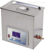 SX-3200DTS 全自動超聲波清洗機廠家