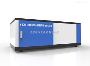 KH-3100 新型全能型薄层色谱扫描仪