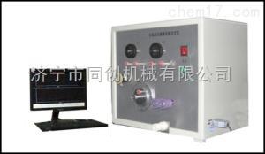 LFY-110 美標 新型紗線動態摩擦系數測定儀