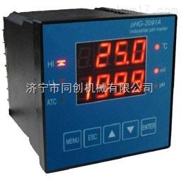 PHG-2091A 在线工业PH计