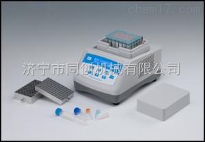 DC10 制冷型干式恒温器