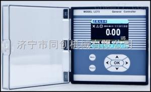LC73-CON 在线电导率仪 LC73-CON
