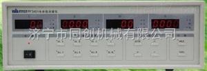 PF3401 三相电参数测量仪 PF3401