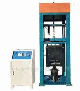 ZY-2振动压实机