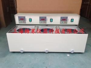 HS-800D 三孔恒温水箱