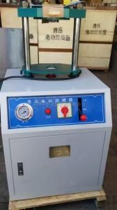 YDT-III型电动液压脱模器