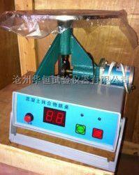 自密实混凝土稳定性振动试验装置 ZMS-6