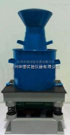 HVA-BR型水泥混凝土拌合物稠度试验仪