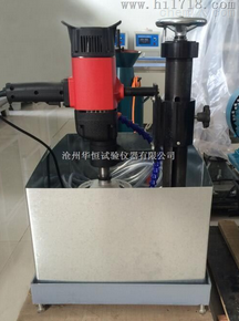 HMP—100 混凝土磨平机