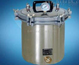 TD512型水泥胶砂强度快速试验仪