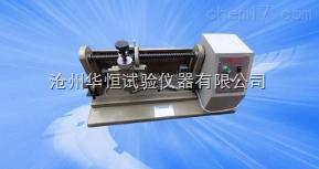 电动钢筋打印机 DB5-10