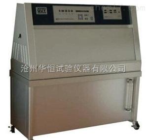 JTG/T F50-2011 紫外光老化实验箱