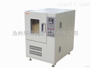 -30℃40℃ 低溫試驗箱