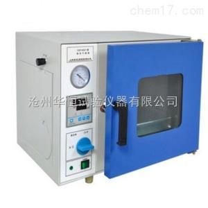 DHG-9240A智能型电热鼓风干燥箱