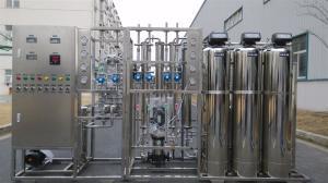 ZSYF1000L 医院纯化水设备