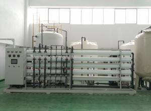 ZSFC3000L 反渗透EDI工业超纯水设备