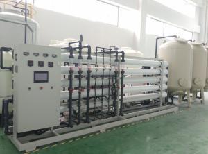 ZSCG-10000L 電子材料高純水設備