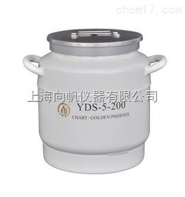 YDS-5-200 东亚液氮罐,YDS-5-200