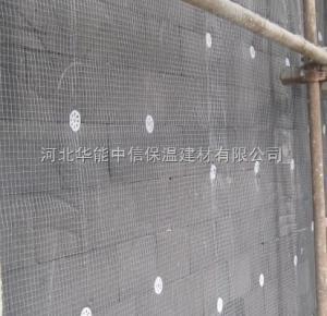 300*600新沂水泥发泡保温板厂家价格