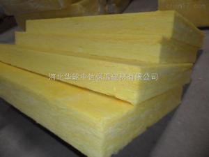 屋面专用隔热岩棉板规格热销