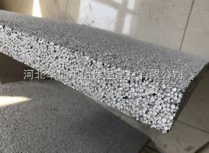 匀质改性防火保温板批发供应