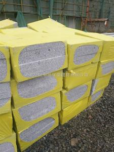 保温隔热水泥基匀质保温板活动促销