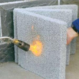 高品质水泥发泡板现货Z低价格