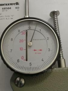 68504 MESSWELK光学测量仪