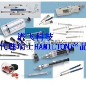Hamilton 微量注射器/进样针