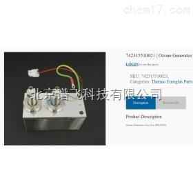 仪方IPRO5000硫氮仪器备件裂解管