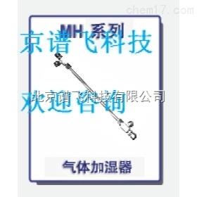 MH™-系列加湿器