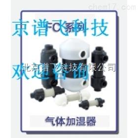 FC™–系列加湿器