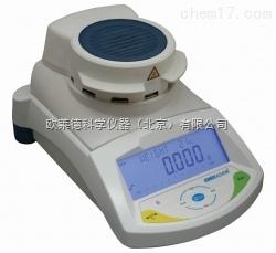 PMB53 水分分析仪