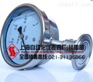 Y-60BF/Z/MC卫生型隔膜压力表