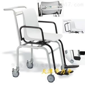 956型 電子座椅秤體重衡器