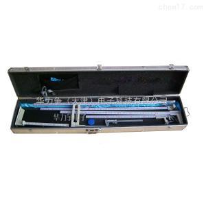 HLZ-56 马丁测量仪 体表测量仪