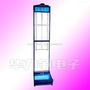 【华力争】HLZ-39 称重仪表,天津华力争身高体重秤,身高体重测量仪