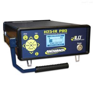 H25-IR PRO 美国bacharach工业级气体泄漏分析仪