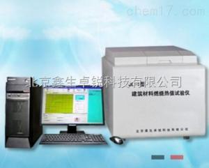 觸摸屏醇基燃料熱值測試儀功能參數
